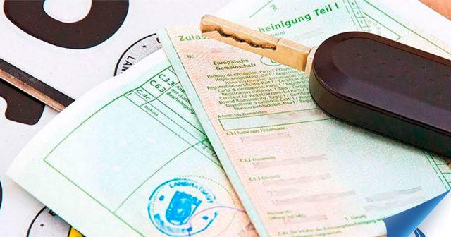 Серия и номер свидетельства о регистрации - где найти и как они выглядят