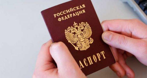 Если паспорт недействителен: что предпринять, какие документы нужны для получения нового паспорта