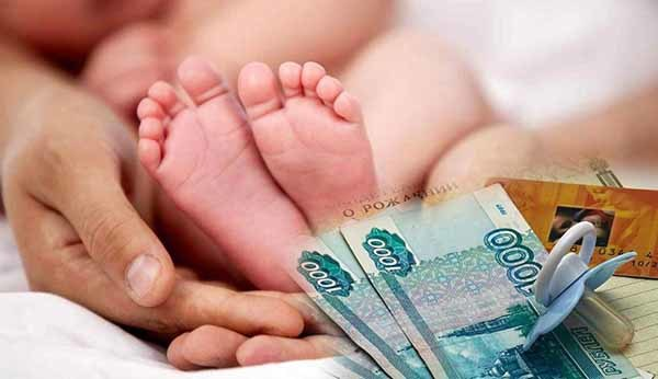 Облагаются ли декретные подоходным налогом