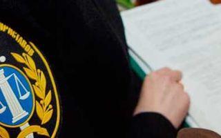 Образец заявления приставам о принятии исполнительного листа: правовые особенности