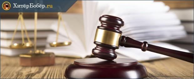Ликвидация юридического лица: особенности, этапы, что делать в первую очередь