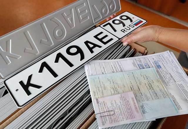 Как сохранить за собой регистрационный номер автомобиля при продаже