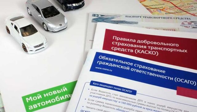 Штраф за езду без страховки: в каких случаях может быть получен штраф за отсутствие ОСАГО