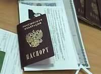 Срок действия технического паспорта на квартиру и война за финансовые потоки