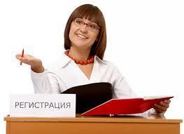 Как открыть ИП в другом городе РФ: пошаговая инструкция и правовые особенности