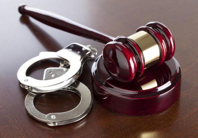Как можно охарактеризовать этапы квалификации преступлений