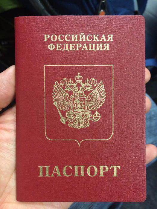 Тонкости процедуры и документы для замены паспорта в 20 лет