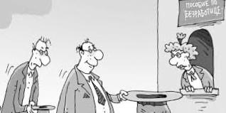 Как начисляется пособие по безработице? Как получить статус безработного?