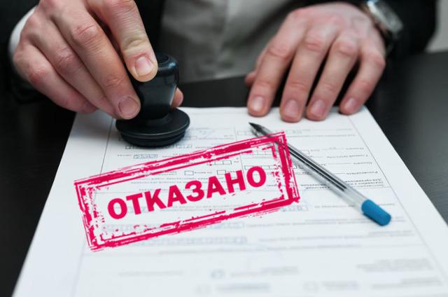 Какие документы нужны чтобы прописать ребенка: это важно!