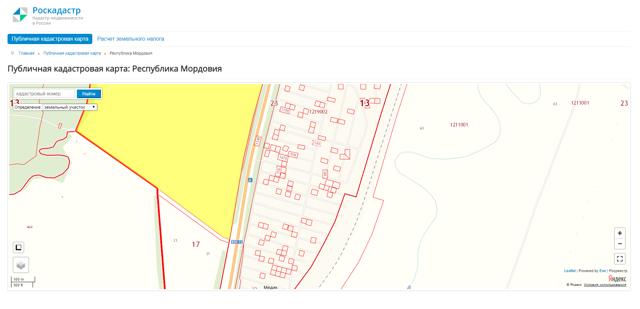 Порядок оформления земельного участка в собственность: основные моменты