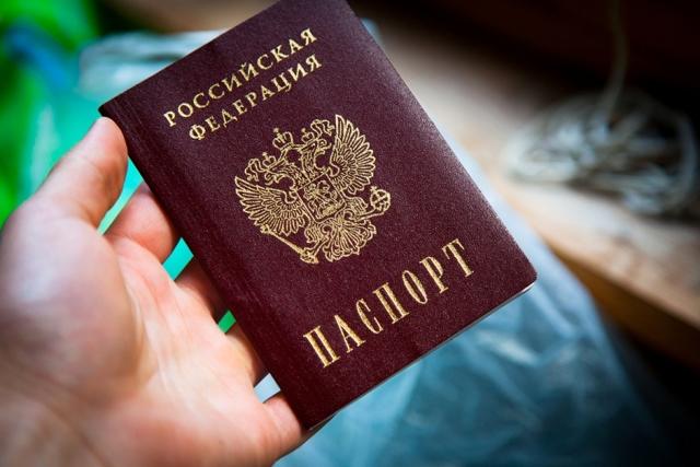 Документы для замены паспорта в 45 лет и нормы воплощения процедуры в реальность