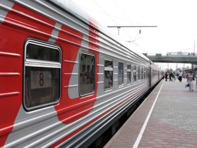 Как можно вернуть билет на поезд?