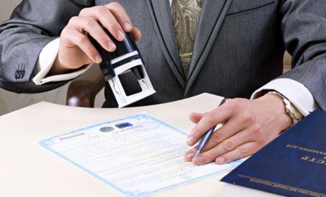 Какие документы нужны для ООО, что стоит знать новичкам, где взять заявление и как его заполнить