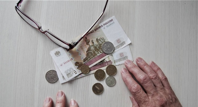 Дополнительные выплаты к пенсии - какие пенсионеры их получают?
