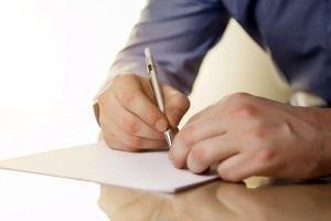 Форма заявления в прокуратуру и все нюансы обращения в данный госорган