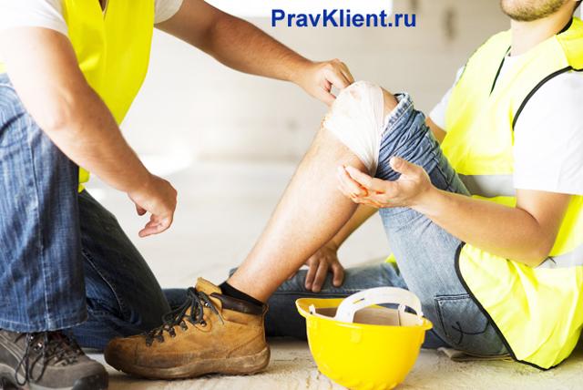 Согласно трудовому праву: возмещение морального вреда, причиненного работнику