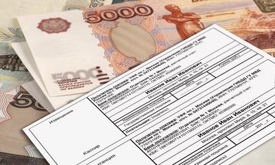 Оплата госпошлины за регистрацию права собственности: куда и сколько платить