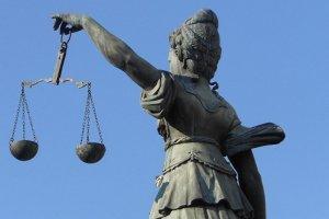 Потерпевший в уголовном праве: описание, виды, права и обязанности