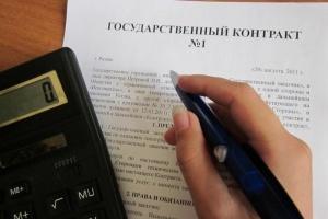 Реестр закупок, осуществленных без заключения муниципальных контрактов, какая от него польза