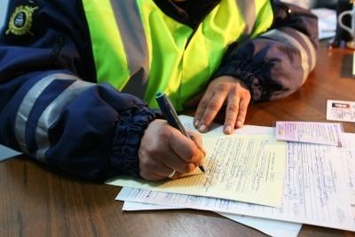 Ответственность участников ДТП за сокрытия с места аварии