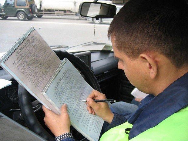 Сумма штрафов за нарушение ПДД в Российской Федерации: правовые особенности