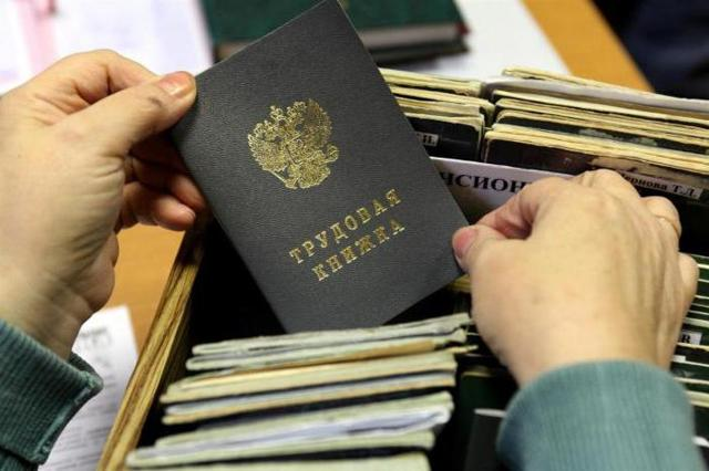 Особенности трудоустройства в Российской Федерации