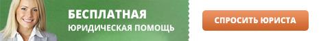 Срок исковой давности по уголовным делам в России