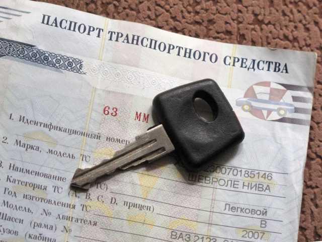 Взять кредит на машину в РФ: документы, этапы оформления, ставки банков, советы от экспертов