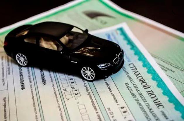 Многих интересует вопрос: как узнать владельца авто по гос номеру