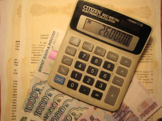 Возвращение процентов по ипотеке: тонкости и нюансы