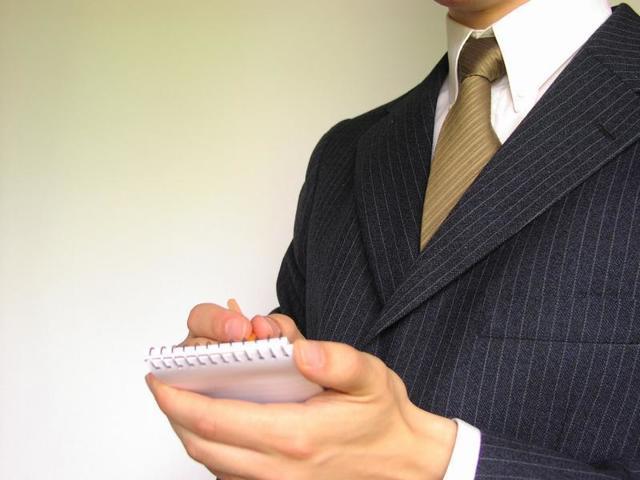 Профессиональная тайна: признаки и виды, выделяемые законодательством