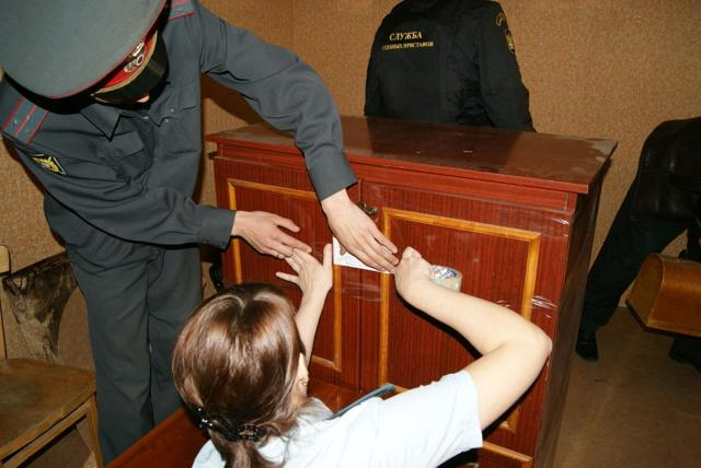 Конфискация имущества в уголовном праве России и других стран