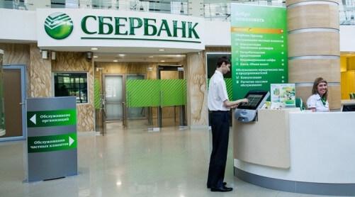 Куда пожаловаться на сбербанк и как сделать это правильно - отвечаем