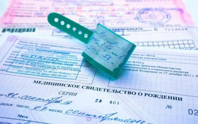 Справка о рождении ребенка: особенности документов, кто их выдает, как в случае потери получить дубликат