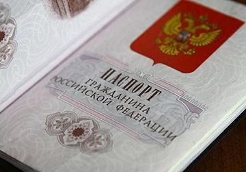 Как получить гражданство России гражданину Украины? Основные моменты этой процедуры