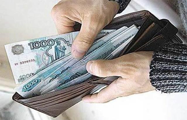 Основные государственные гарантии по оплате труда работников в РФ: правовые положения