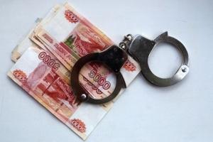 Взятка в крупном размере сколько нужно, чтобы завели уголовное дело