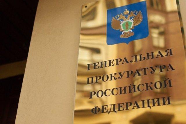 Жалоба на бездействие прокуратуры: образец, нюансы содержания и порядок подачи