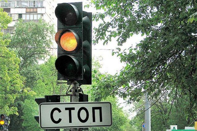 Проехал на желтый сигнал светофора: какие особенности мигания, чем может обернуться такой поступок для водителя