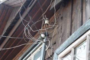 Штраф за воровство электроэнергии: основные законодательные положения