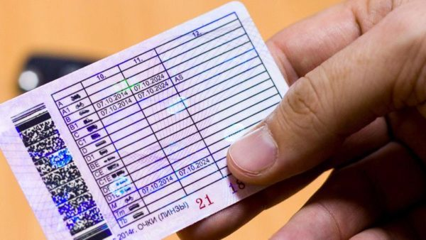 Сколько можно ездить с просроченными правами: ответы на основные вопросы